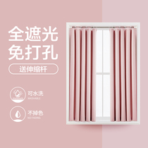 Free punch small floating curtain cloth simple modern bedroom balcony rental housing dormitory shade light pink short curtains