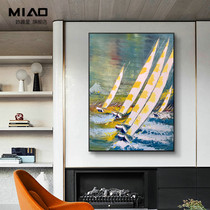 Seascape sailing hand-painted oil painting thick oil knife painting smooth sailing entrance stairs decorative painting bedroom paintings single