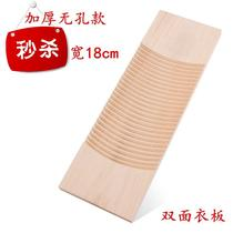 Laundry board solid wood n clothing board small thick dormitory laundry board wood board home anti-slip board kneeling with punishment.