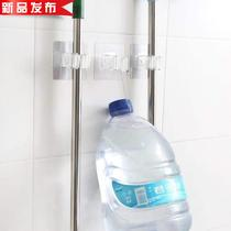 Drag cloth wall mop holder paste clip solid placement frame holder broom wall hanging liquor store toilet handle.