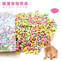 Pet rabbit molar particles Chinchillas hamsters guinea pigs guinea pigs guinea pigs snacks