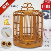 Old bamboo material Yunnan butterfly cage carved carved dragon bamboo Thrush bird cage Starling cage Starling bird cage Sichuan cage package