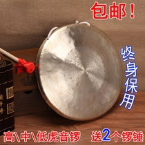 Art moving gong 33cm Tiger sound gong 31 cm high Tiger 35cm low Tiger sound gong opera Gong Gong Gong musical instrument