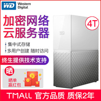 WD Western Digital 4T Wireless Smart shared Drive my cloud home private cloud disk desktop storage disk can be encrypted automatically backup USB3 0 compatible M