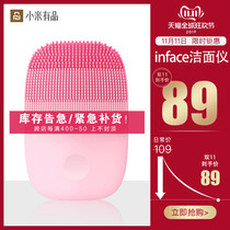 Millet products inFace Cleansing Face Wash electric sonic silicone wash artifact men and women pore cleaner