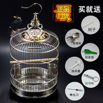 Tianshou stainless steel bird cage large small bird cage parrot painted eyebrows eight brother brother oversized villa Sichuan cage small