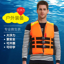 Fishing Angeles fishing life jacket large buoyancy adult portable Marine professional fishing lightweight portable vest buoyancy vest