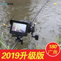 Visual anchor fish artifact full set of fish finder visual HD fishing underwater camera to find fish spear fish