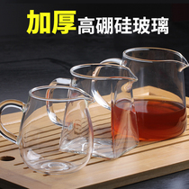 Glass public cup cup tea leak set thickened heat-resistant large tea Sea Tea kung fu tea accessories
