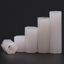 M2 M2 5 M3 Hexagon nylon column flat head double pass nylon column spacer plastic support column (eco-friendly)