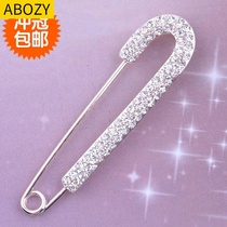 Large scarf shawl fixed clip clothes buckle pin fixed nail-free pin brooch female safety scarf buckle back shawl
