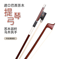 angelviolin Brazilian Sumu violin bow pure horsetail round rod bow fine workmanship