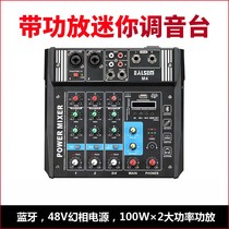 Gezhu petoka recommended home professional Bluetooth with high-power amplifier Machine Portable 4-Way tuning