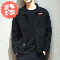 Taxi coat male student o Korean version of the trend to slim handsome young casual jacket male spring and autumn coat