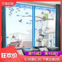 Anti-mosquito screens net Velcro sand window net magnetic curtain self-loading removable punch-free self-adhesive type window screen curtain