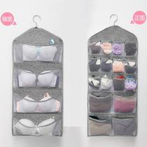 Large wardrobe bag jewelry can be hung small bag wall