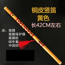 Beginner introduction student flute practice accessories props blowing instruments Daquan childrens flute instruments