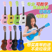 High-quality solid wood 21 inch childrens guitar ukulele toy music wooden small guitar beginner learn piano