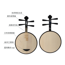 Yueqin 8211R hardwood black beginner musical instrument adult children professional yueqin opera accompaniment