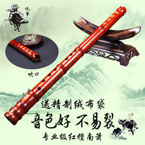Professional playing red sandal wood Xiao 6 8 Kong South Xiao a section of the hole Xiao feet eight musical instruments GE Jianming Master Pro system