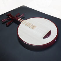 Yueqin Qilu beginner entry color Xu yueqin Chaoshan Chaozhou instrument nylon string gift yueqin package