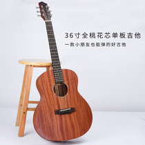 36-inch full peach veneer folk guitar matte rounded childrens electric box small guitar factory adult children