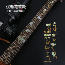 Guitar cardboard fretboard stickers inlaid fretboard decals carved stickers guitar guard sticker decals guitar