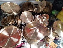 Sound copper small cymbals copper cymbals water cymbals waist drum cymbals hand copy Luo Su gongs high Tiger gongs in the Tiger gongs low Tiger gongs