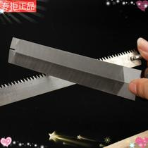 Germany imported diamond-shaped sickle sawing carpentry fine-toothed steel grinding tool Shi Jin-jin plastic prism.
