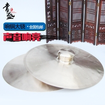 Dry rhyme closed copper cymbals 20-40CM big cymbals cymbals copper handmade law band dedicated ring copper