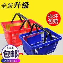 Shopping blue plastic d material hand basket basket with worship creative fruit basket light mulberry toy hotel children Han.