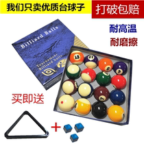 Noir huit billard de cristal américain seize bar de billard couleur billard snooker ball standard large billard Fournitures