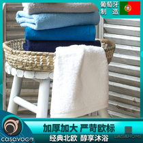Portugal imports of Egypt plush cotton bath towel thickening increase water absorption household bath towel 70x140 CM
