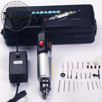 Micro hand drill mini small i electric drill play polished power tools electric grinding set telescopic chuck