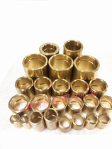 Stock h59 brass sleeve graphite tin bronze guide sleeve high strength brass inner diameter 30 outer diameter 36 40 50