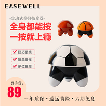 One-dimensional life mini massager small portable triangular vibration full-body multi-function wireless massager.