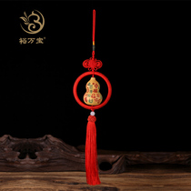 Hulu pendants to attract money five emperors money home feng shui decoration transshipment car natural real open light town house gourd pendants.