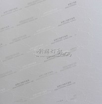 Parchment 1 m wide PVC film stickers pure white wrinkled skin translucent flower decoration shade material marble pattern