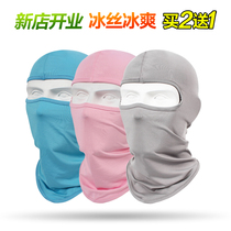 Run-on ice sleica head set summer sun protection cs anti-terror mask riding insect mask mask mask male and female neck sets