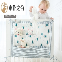 muslin tree multi-layer cotton baby bed storage bag cartoon multi-function bedside baby diaper storage bag