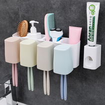 Toothbrush rack-free punch wall automatic toothpaste artifact squeezer suction wall toilet set