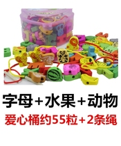 One-year-old girl and half girl baby building block thread beads hands baby child puzzle toys 1-2-3-5 years old