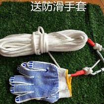8mm safety rope home fire disaster high-rise emergency escape rope 20 meters outdoor escape self-help rope fire rope