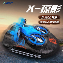 UAV remote control hovercraft toys sea and Air Mini four-axis aircraft electric rubber boat toys