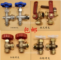 Boiler copper Cowe level gauge valve three-way plug valve water level gauge switch pressure gauge glass tube 4 points 6 points