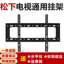 Panasonic TV Wall Rack Bracket TH-43FX680C 50FX680C 55FX680C 65FX680C
