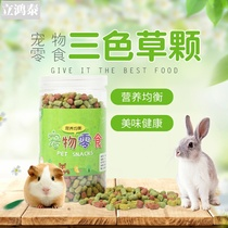 Hamster rabbit Chinchilla snack Dutch pig Guinea Pig fruit and vegetable teeth multi-tricolor grass 250 grams