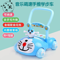 Toddler baby toddler toddler learns to walk small trolley help can sit anti-falling boy multi-function