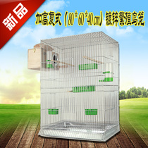 Large-scale breeding cage large bird cage Xuanfeng parrot Xuanfeng eight-brother breeding cage galvanized metal cage
