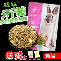 Catty 5 Rabbit lop National Child rabbit rabbit food rabbit food food rabbit pet rabbit eat white